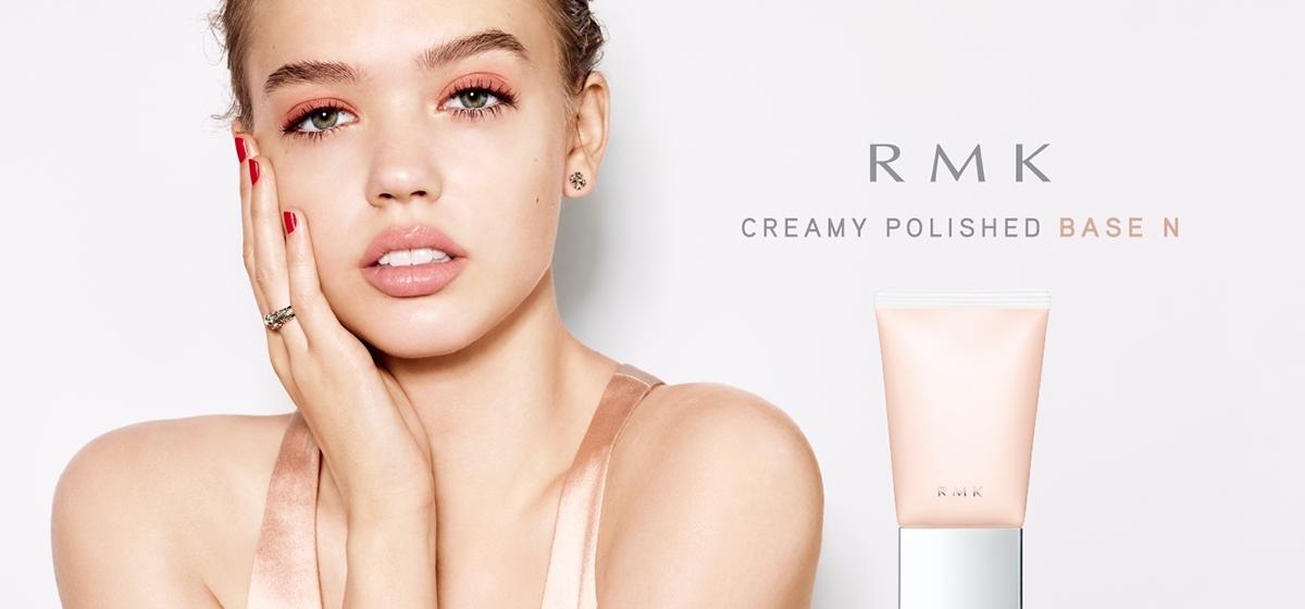 RMK. Creamy Polished Base N