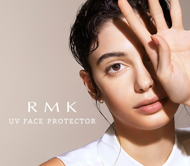RMK UV防護乳50 全新進化升級